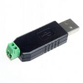 USB конвертер в RS485