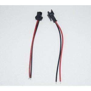Соединительный кабель питания 100 мм SM-2PIN папа/мама