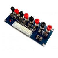 Адаптер для ATX блока питания XH-M229