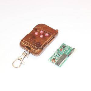 Радио пульт на 4 кнопки и приемник IC2262/2272 433 мГц