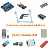 4KIT Набор для начинающих в Arduino