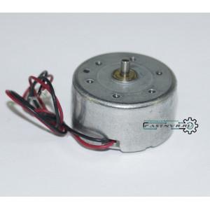 Двигатель вращения диска RF-300CA-11400