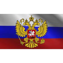 День России - мы на отдыхе...