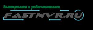 fastnvr.ru модули, датчики, контроллеры, все для робототехники